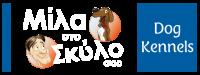 DH Logo carousel no stroke ENG