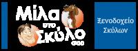 DH Logo carousel no stroke GR