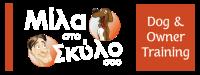 DNO Logo carousel no stroke ENG