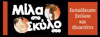 DNO Logo carousel no stroke GR