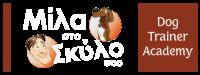 DTA Logo carousel no stroke ENG