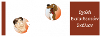 DTA Logo carousel no stroke GR